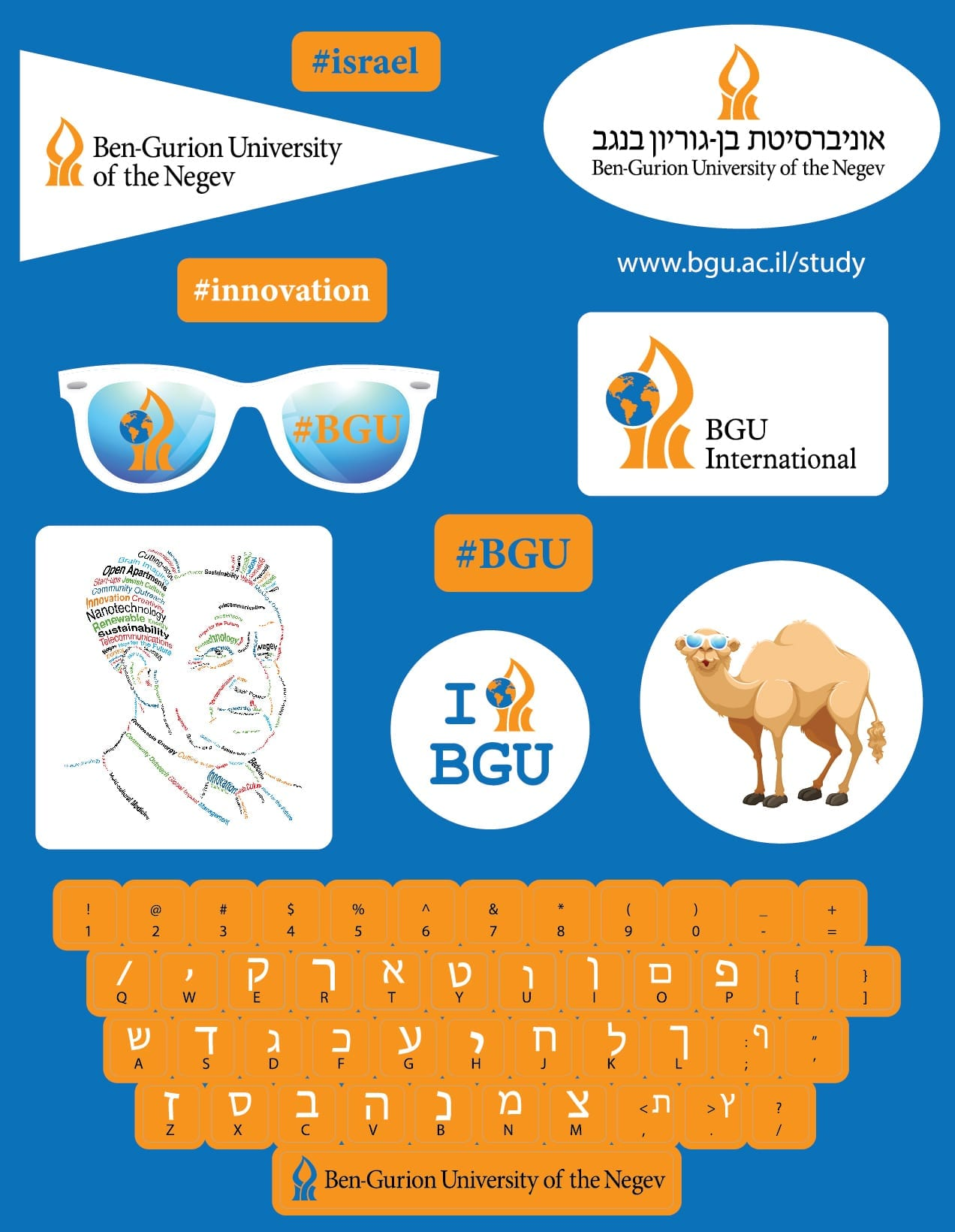 Ben Gurion University Sticker Sheet
